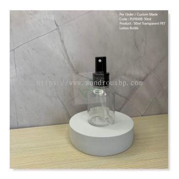50ml Transparent PET Lotion Bottle - PLPB008