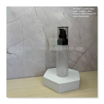 100ml Frosted PET Lotion Pump Bottle - PLPB025