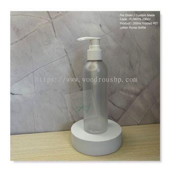 200ml Frosted PET Lotion Pump Bottle - PLPB019