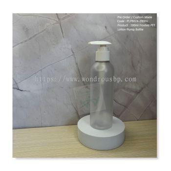 200ml Frosted PET Lotion Pump Bottle - PLPB024
