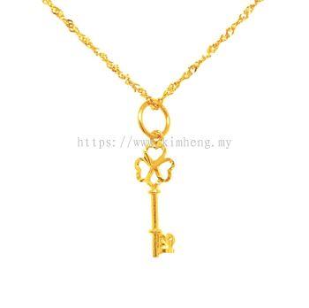 Flower Key ( 0.63 g)