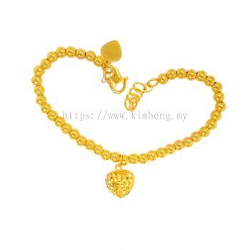 Boba Mini Love ( 9.85 g)