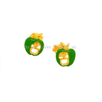 Green Apple ( 1.48 g)