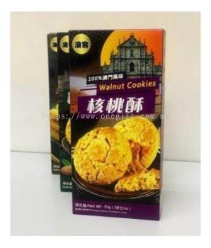 OKE Macau Specialty Handmade Walnut Cookies 85gm