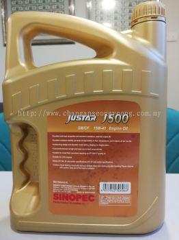 Sinopec Lubricants J500 15W-40