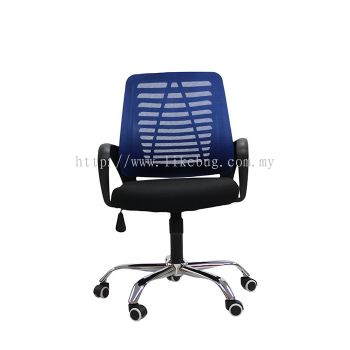 Classy Medium Sized Mid-Back Height Adjustable Mesh Office Chair