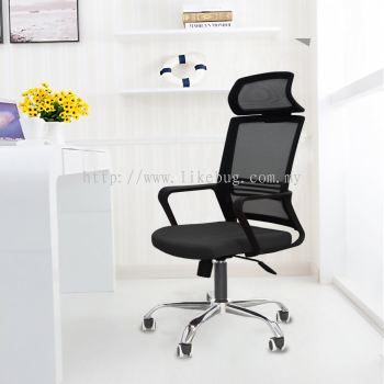 Quintero Super Wide HeadRest Med Back Mesh Swivel Office Chair in 6 different colors