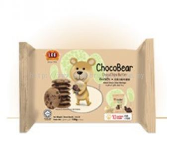 Choco Chips Blackcurrant Biscuits 135g