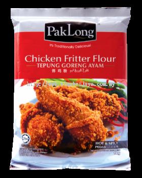 Chicken Fritter Flour (Hot & Spicy) 500g