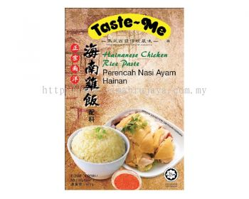 Taste-Me Hainanese Chicken Rice Paste
