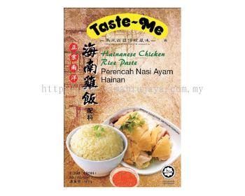 Taste-Me Hainanese Chicken Rice Paste