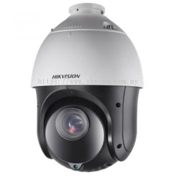 DS-2AE4225TI-D(C) 2 MP IR Turbo 4-Inch Speed Dome