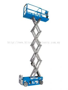 Scissor Lift GS-1532