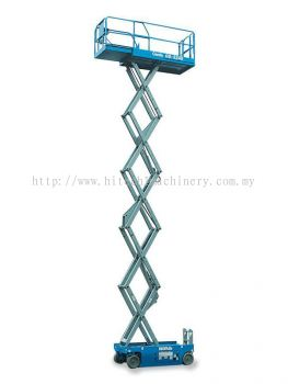 Scissor Lift GS-2046