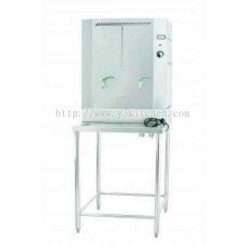 Instant Water Boiler MSMI-AB20G