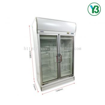 Primeo 2Glass Door Chiller