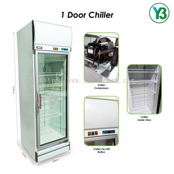 Primeo 1 Glassdoor Chiller