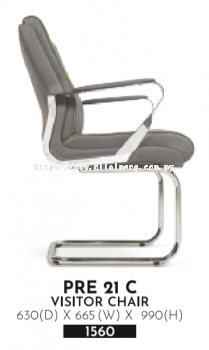Aion Visitor Chair PRE-21 C
