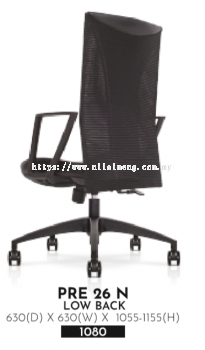 Zagreus Low Back Chair PRE-26 N