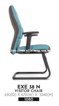 Tartarus Visitor Chair EXE-38N