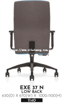 Tartarus Low Back Chair EXE-37N
