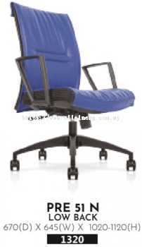 Pontus Low Back Chair PRE-51N
