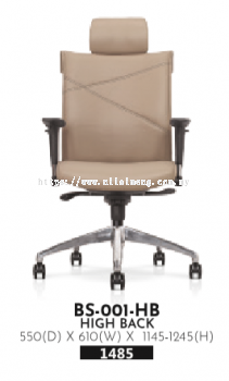Ibisco High Back Chair BS-001-HB