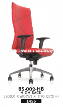 Ibisco High Back Chair BS-002-HB