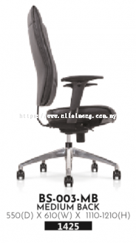 Ibisco Medium Back Chair BS-003-MB