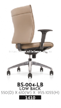 Ibisco Low Back Chair BS-004-LB