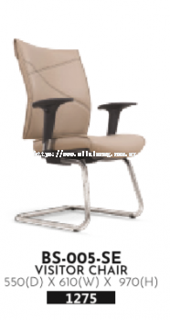Ibisco Visitor Chair BS-005-SE