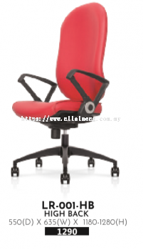 La Rosa High Back Chair LR-001-HB