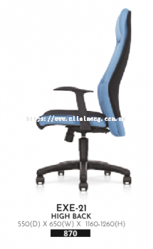 ACHELOUS HIGH BACK CHAIR EXE-21