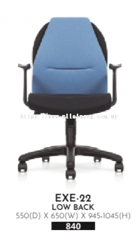 ACHELOUS LOW BACK CHAIR EXE-22