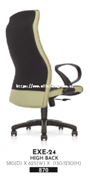 MEDUSA HIGH BACK CHAIR EXE-24