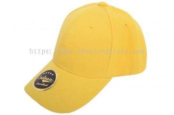 H 603 Lemon Yellow