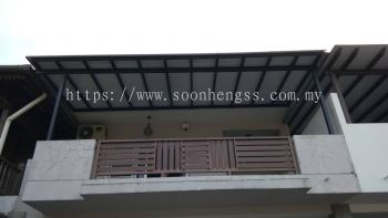 AWNING - ALUMINIUM COMPOSITE PANEL