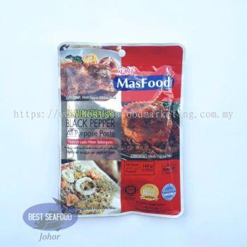 MasFood Black Pepper All Purpose Paste / �ں������ܽ�