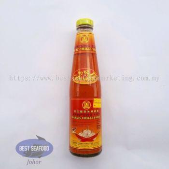 Garlic Chilli Sauce / 蒜米辣椒酱 (sold per bottle)