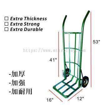 Twin Wheel Cart H Type