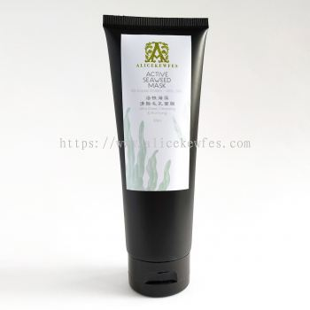 Active Seaweed Mask To Clear Pores, Blackhead - Peel Off Mask ���Ժ������ë����Ĥ (120ml)