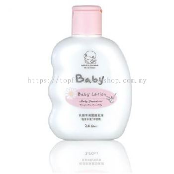 KUKU DUCKBILL SHEA BUTTER ORGANIC BABY LOTION (KU1066)