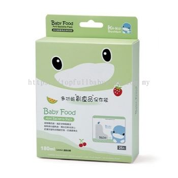 KUKU DUCKBILL BABY FOOD ANTI BACTERIA PACK 25PCS (KU5477)