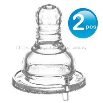 KUKU DUCKBILL ANTI-COLIC BREAST LIKE ROUND HOLE NIPPLE-S (2PCS) (KU5270A)
