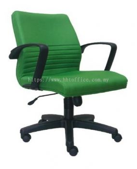Vari 213 - Low Back Office Chair