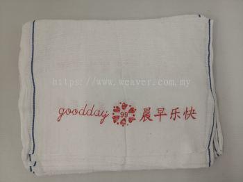 "99SIN HAND TOWEL 12.5 x 27"""
