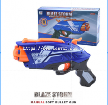 LOCAL SELLER READY STOCK BLAZE STORM BLASTER 20PCS BULLET ZC7063 WTOY GUN MAINAN