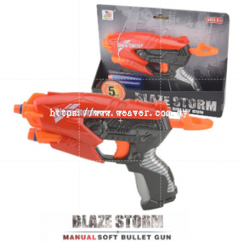 LOCAL SELLER READY STOCK BLAZE STORM BLASTER 5PCS BULLET ZC7098 TOY GUN MAINAN