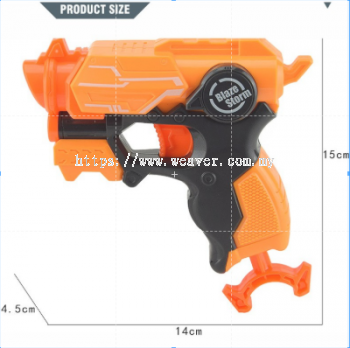 LOCAL SELLER READY STOCK BLAZE STORM BLASTER 5PCS BULLET ZC7115 TOY GUN MAINAN