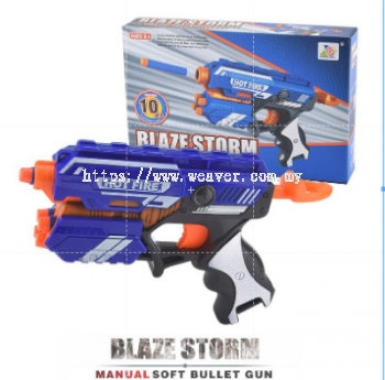 LOCAL Seller MAINAN BLAZE STORM BLASTER 7036A W/ 5 DARTS MAINAN